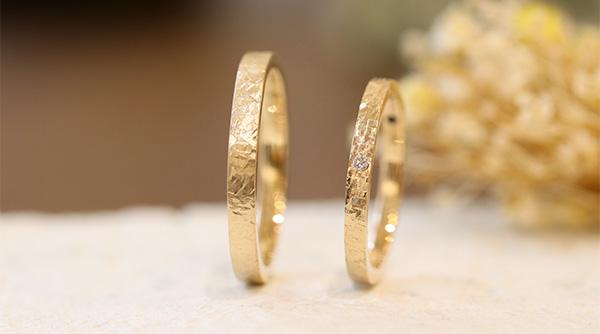 神戸元町彫金工房の手作り結婚指輪