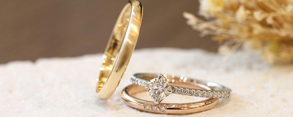 手作り結婚指輪・婚約指輪 3本制作コース
