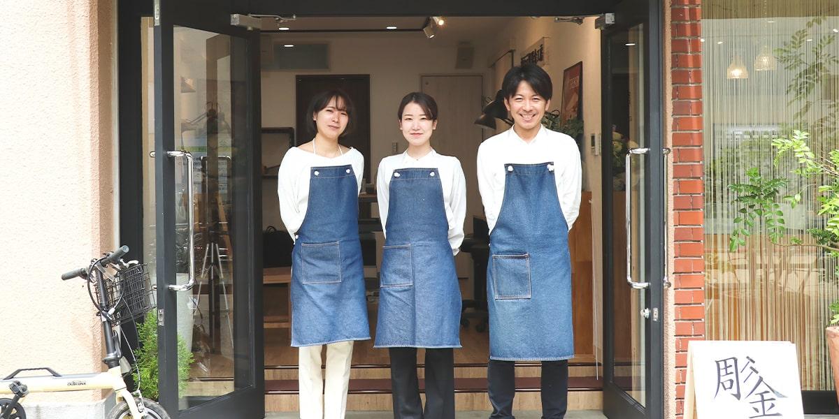 神戸元町彫金工房の店舗とスタッフ写真