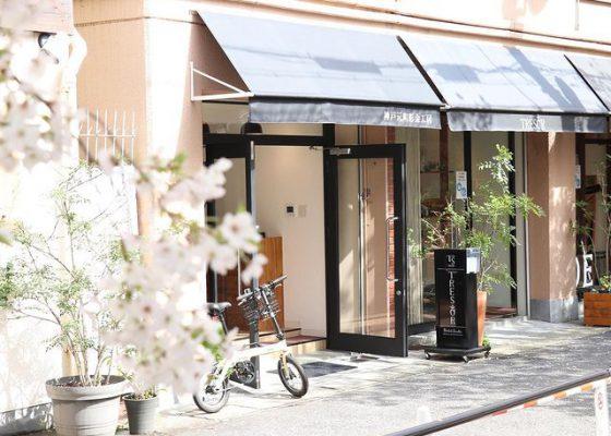 三宮/トアウエストで手作り結婚指輪・婚約指輪・ペアリングが作れる神戸元町彫金工房の外観